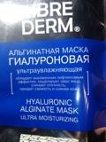 Альгинатная маска либре дерм для лица отзывы
